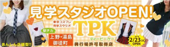 tpk0612
